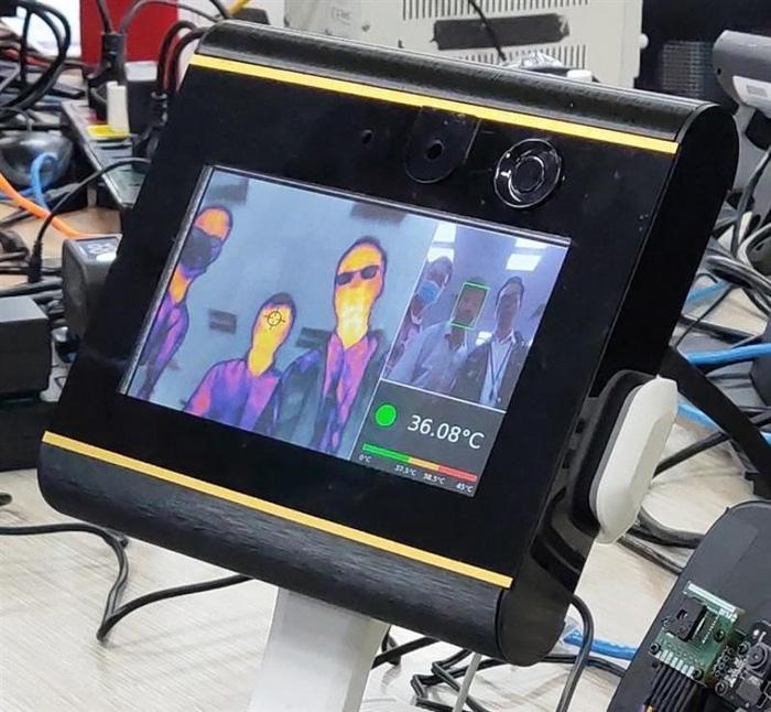 Vingroup bắt tay vào sản xuất máy thở và máy đo thân nhiệt - Ảnh 3.