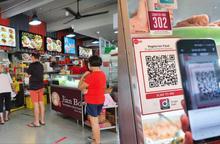 Singapore áp dụng công nghệ số để phục hồi kinh tế