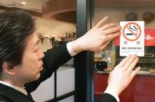 Tỷ lệ nam giới hút thuốc ở Nhật Bản lần đầu tiên giảm xuống dưới 30%