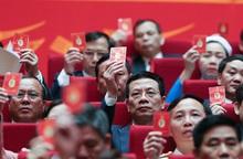 Chốt số lượng 200 ủy viên Ban Chấp hành Trung ương Đảng khóa XIII