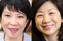 Nhật Bản sẽ có nữ Thủ tướng đầu tiên?