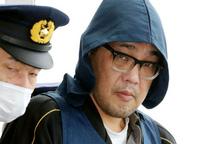Toà án Nhật Bản buộc kẻ sát hại bé Nhật Linh bồi thường hơn 14 tỷ đồng