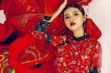 Top 10 Miss Photo Diễm Nhi chọn áo dài cách tân đón Tết
