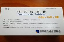 Trung Quốc sản xuất thuốc Favipiravir có khả năng điều trị Covid-19