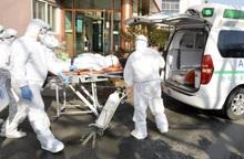 Số ca lây nhiễm SARS-CoV-2 ở Hàn Quốc tăng lên 1.146 người