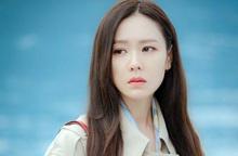 """Diễn viên Son Ye-jin """"Hạ cánh nơi anh"""" ủng hộ 100 triệu won giúp người dân Daegu chống dịch Covid-19"""