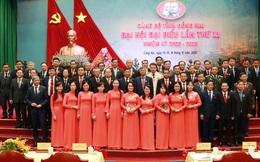 Tỉ lệ nữ cấp ủy Đảng bộ tỉnh Đồng Nai đạt 21,15%