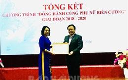 Phụ nữ Hải Dương ủng hộ hơn 400 triệu đồng cho phụ nữ, trẻ em nghèo ở Điện Biên
