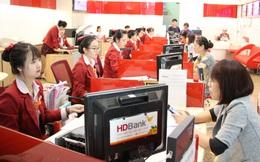 Giao dịch tại HDBank, khách hàng được hoàn tiền, tặng phiếu mua hàng siêu thị