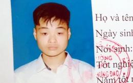 Chân dung kẻ tống tiền, hiếp dâm bé gái 12 tuổi ở Vĩnh Phúc