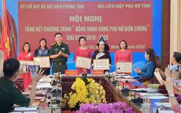 Bộ đội Biên phòng Lào Cai giúp nhiều phụ nữ vùng biên thoát nghèo