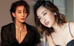 Đỗ Mỹ Linh mê phong cách thời trang của soái tỉ Kpop