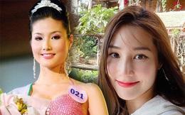 """Diễm My 9X từng bị cuộc thi Hoa hậu """"khước từ"""""""