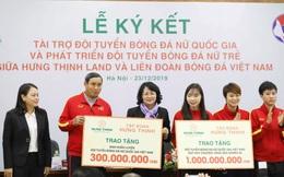 Bóng đá nữ Việt Nam được tài trợ 100 tỷ đồng để hướng tới World Cup