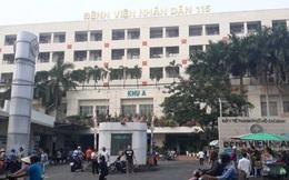 Bộ Y tế: Nữ bệnh nhân tử vong tại BV Nhân dân 115 không liên quan đến Covid-19