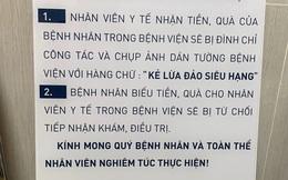 """BV Phụ sản Hà Nội: Bác sĩ nhận phong bì sẽ bị chụp ảnh dán tường kèm dòng chữ """"kẻ lừa đảo siêu hạng"""""""