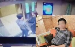 Kẻ cưỡng hôn nữ sinh trong thang máy bị phạt 200 nghìn đồng: Nạn nhân bức xúc