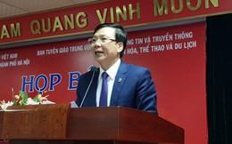 'Báo chí Việt Nam đổi mới, sáng tạo, trách nhiệm vì lợi ích của đất nước và nhân dân'