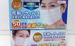 Thực hư khẩu trang y tế Nhật Bản sản xuất tại... Bắc Ninh