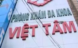Phòng khám Đông y Việt Tâm 'hồn nhiên' khám đa khoa