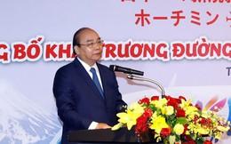 Cuối năm nay sẽ có 2 đường bay mới từ TPHCM và Đà Nẵng tới Tokyo