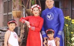 Văn Mai Hương, Bình Minh sum vầy bên gia đình ngày đầu năm