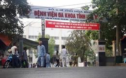 Bộ Y tế: Bản án phúc thẩm vụ án chạy thận Hòa Bình không có giá trị khoa học