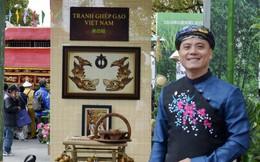 Tranh gạo Quỳnh Vy tặng tác phẩm đôi cá chép cho thành phố Aichi