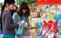 Hà Nội: 'Khuyến mại kép' trong 2 Ngày vàng khuyến mại