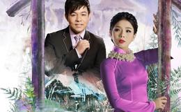 Quang Lê 'hẹn hò' Lệ Quyên trên sân khấu Hà Nội
