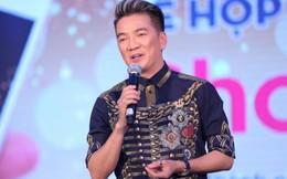 Ca sĩ Đàm Vĩnh Hưng ra mắt ứng dụng điện thoại riêng