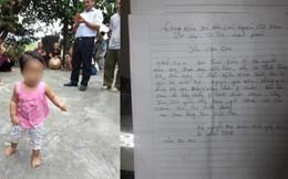 Bé gái 1 tuổi bị bỏ rơi ở chùa kèm lá thư với lý do 'mẹ phải đi lấy chồng'