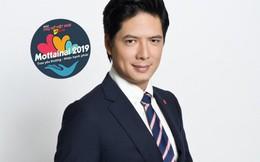 Diễn viên-MC Bình Minh: Mottainai đã trở thành 'điểm đến' đầy yêu thương