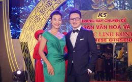 Á hậu PNVN Qua ảnh Hoàng Oanh làm MC ở triển lãm 'Báu vật đại ngàn'