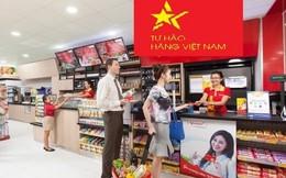 Doanh nghiệp Việt chiếm 70% chuỗi cửa hàng tiện lợi trong nước