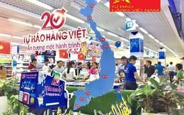Hà Nội: 205 sản phẩm, hàng hóa được bình chọn Hàng Việt Nam được yêu thích nhất năm 2019