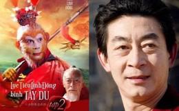 Ra mắt cuốn sách 'Lục Tiểu Linh Đồng bình Tây du' tập 2