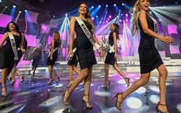 Thi Hoa hậu Venezuela lần đầu bỏ công bố số đo 3 vòng của thí sinh