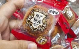 Lưu ý gì khi mua bánh nướng mini giá rẻ tràn ngập thị trường Hà Nội