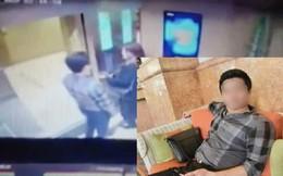 Danh tính đối tượng cưỡng hôn cô gái trong thang máy ở Hà Nội