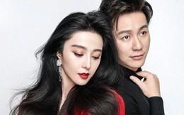 Sau Song Hye Kyo xác nhận ly hôn, Phạm Băng Băng tuyên bố chia tay Lý Thần