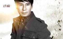 Lý Hải tung trailer phim 'Lật mặt' 2