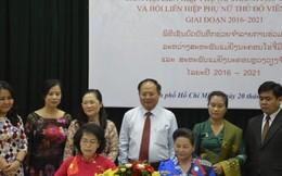 Phụ nữ TP.HCM và Viêng Chăn trao đổi kinh nghiệm khởi nghiệp