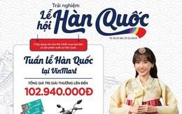 VinMart tổ chức 'Tuần lễ hàng hoá Hàn Quốc', ra mắt thương hiệu VinMart care