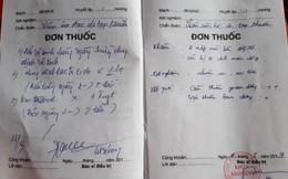 Thái Nguyên: Cả xã xôn xao chuyện bé gái nghi bị cô giáo mầm non nhét chất bẩn vào vùng kín