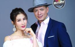 Đại sứ Diễm My - Bình Minh sẽ làm MC trong Ngày hội Mottainai 2017