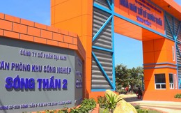 Ra mắt nhà máy xử lý nước thải công nghiệp bằng phương pháp vi sinh đầu tiên tại Việt Nam