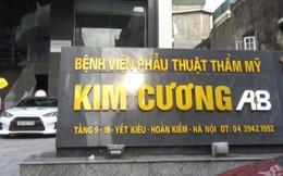 Vụ phẫu thuật ở BV Kim Cương: Bệnh viện sẵn sàng hợp tác điều tra