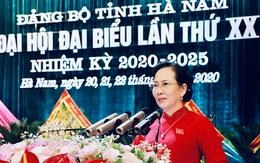 Đồng chí Lê Thị Thủy được bầu làm Bí thư Tỉnh ủy Hà Nam khóa XX