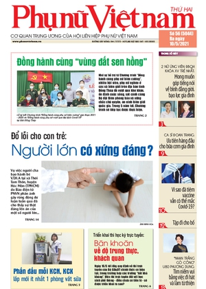 Phụ nữ Việt Nam số 56